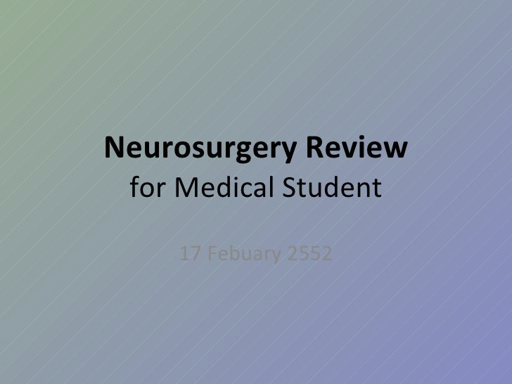 Neurosurgery Review for Medical Student 17 Febuary 2552