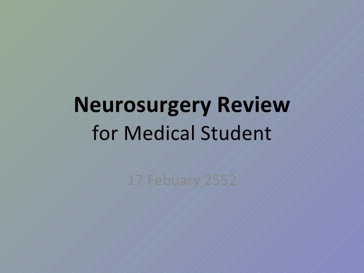 NeuroSx step2 Review