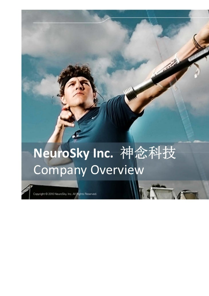 NeuroSkyInc.神念科技CompanyOverview