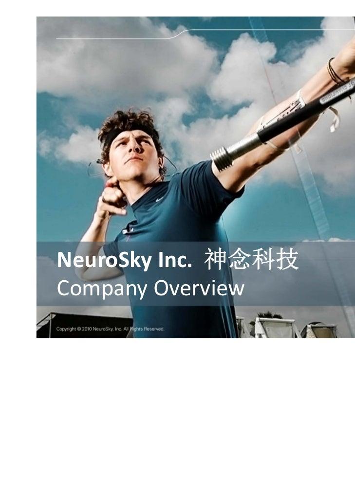 Neuro sky overview   orange event
