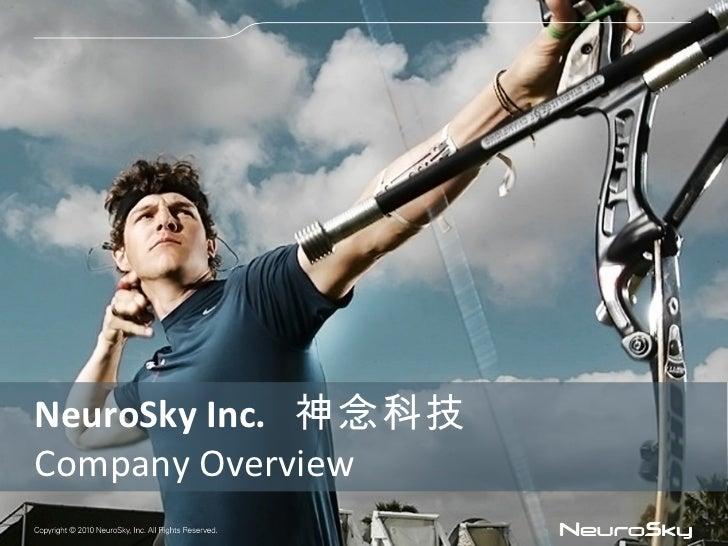 NeuroSky Inc.  神念科技 Company Overview