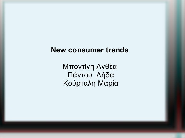 New consumer trends