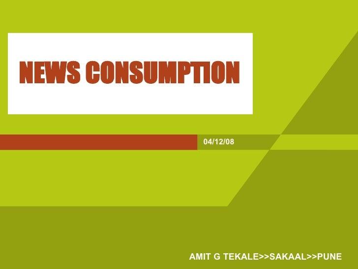 NEWS CONSUMPTION 06/02/09 AMIT G TEKALE>>SAKAAL>>PUNE
