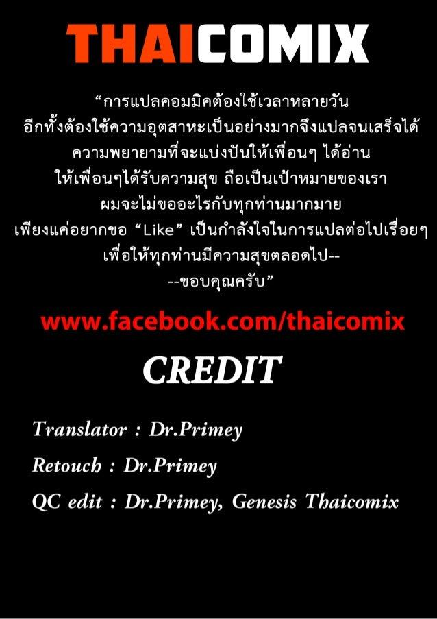 New avenger #1 [credit dr.primey][www.facebook.com/thaicomix]