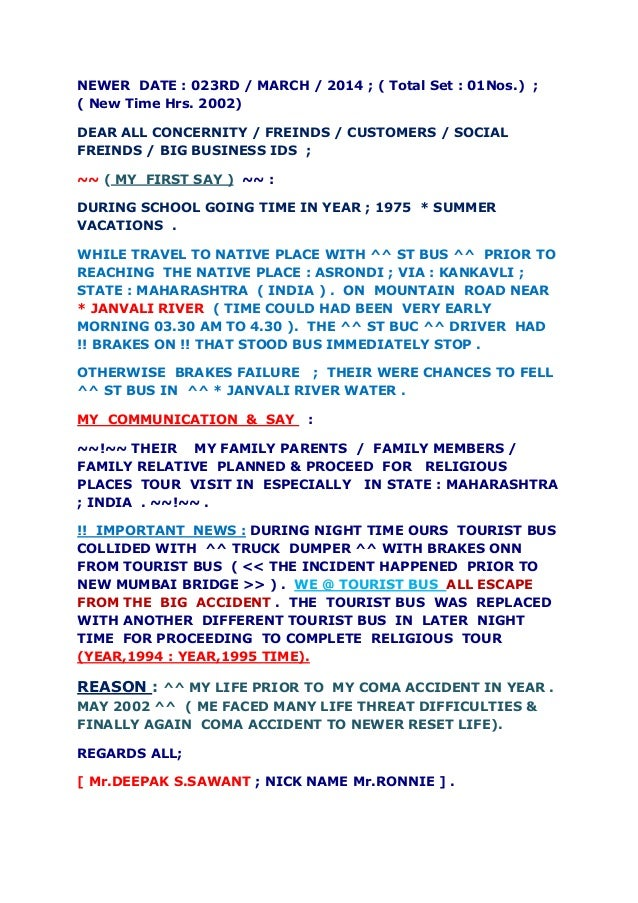 NEWER DATE : 023RD / MARCH / 2014 ; ( Total Set : 01Nos.) ; ( New Time Hrs. 2002) DEAR ALL CONCERNITY / FREINDS / CUSTOMER...