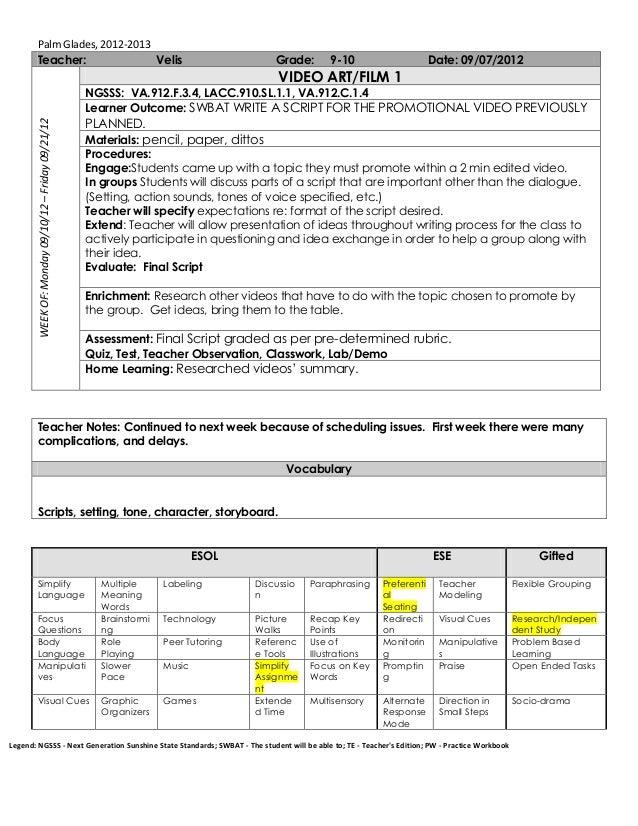 Palm Glades, 2012-2013       Teacher:               Velis                                                      Grade:     ...