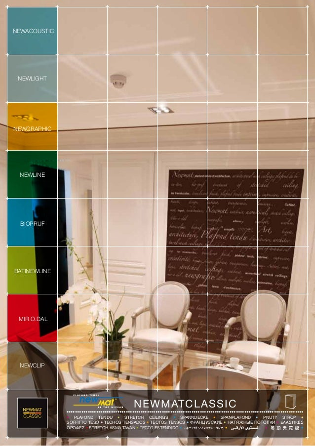morosini plafond tendu newmat classic. Black Bedroom Furniture Sets. Home Design Ideas
