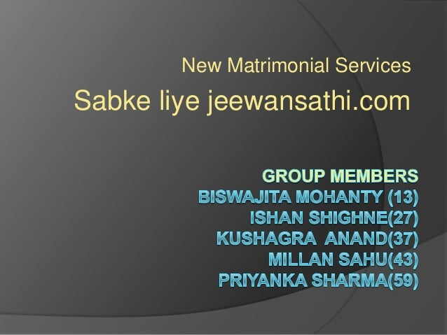 New matrimonial services