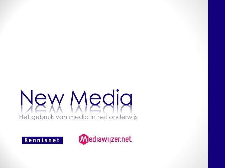 Het gebruik van media in het onderwijs