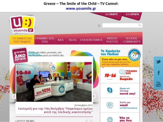Greece – The Smile of the Child – TV Cannel:            www.yousmile.gr