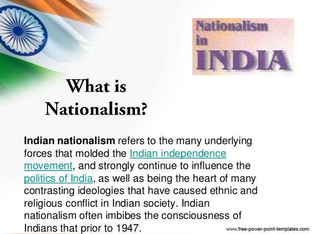 essay about nation