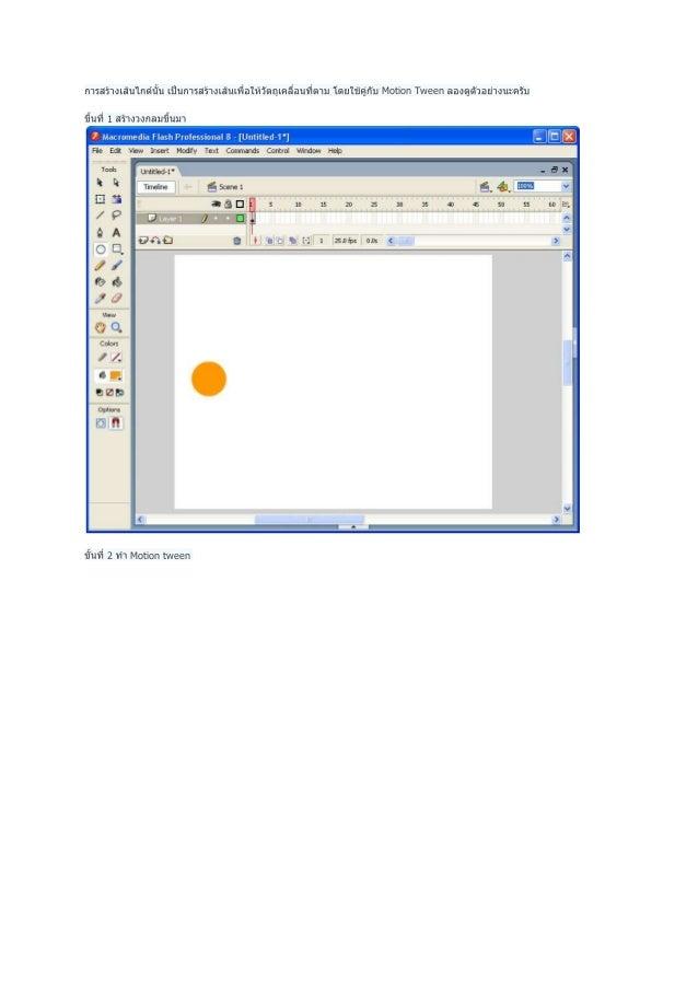 New เอกสาร microsoft office word (2)
