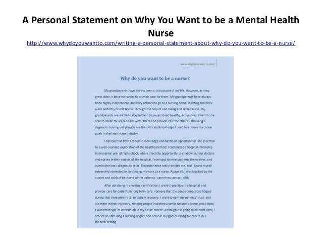 ... Логистик» » Child nursing personal statement help