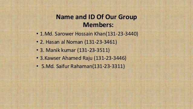Silk Group Members
