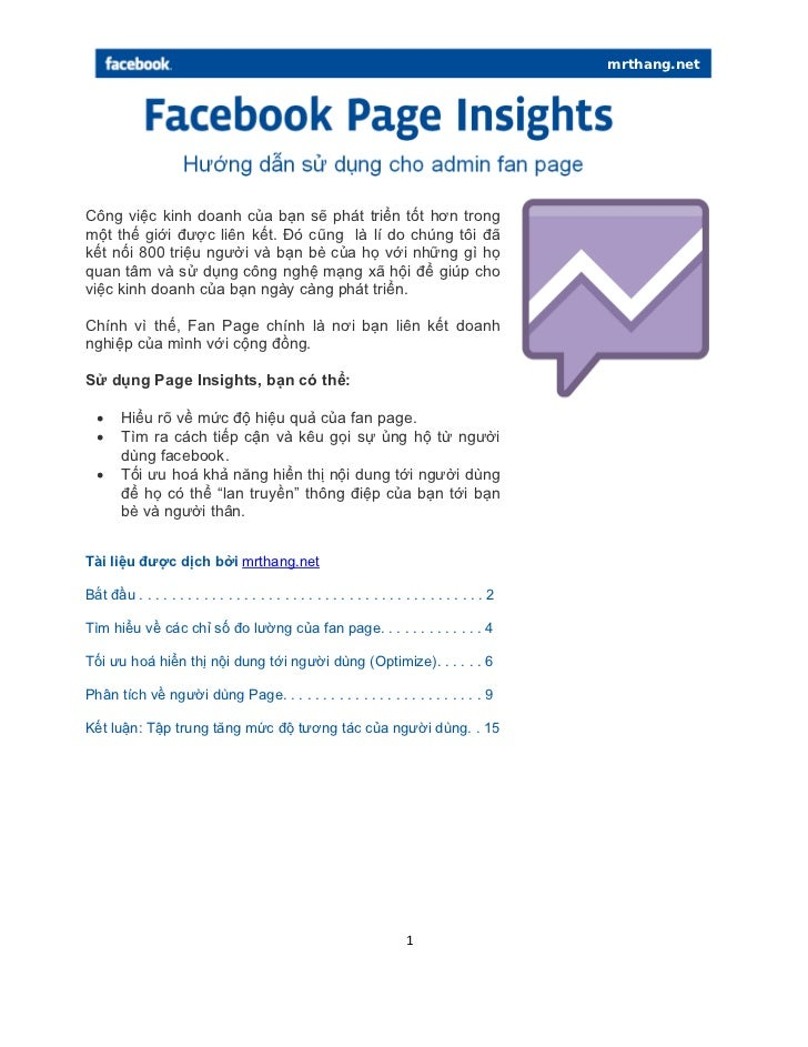 New page insight