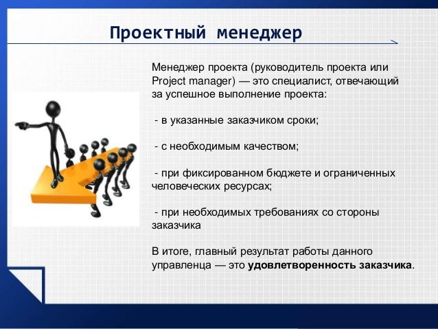 Теле информационные технологии