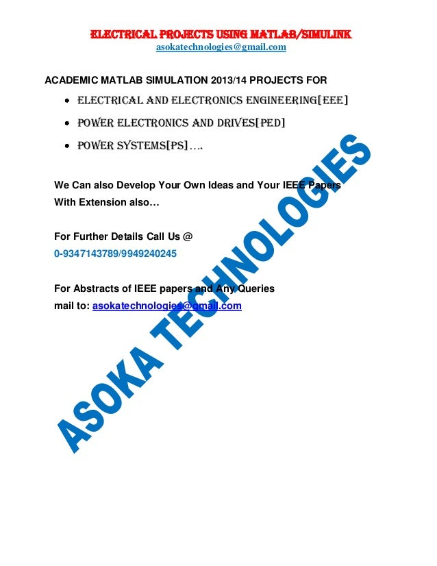 electrical engineering thesis statement If you want to get a bachelor degree, you should prepare some kind of academic works, and your electrical engineering thesis may be one of the possible variants you should also know that writing an electrical engineering thesis gives you a chance to write other academic works of the highest level.