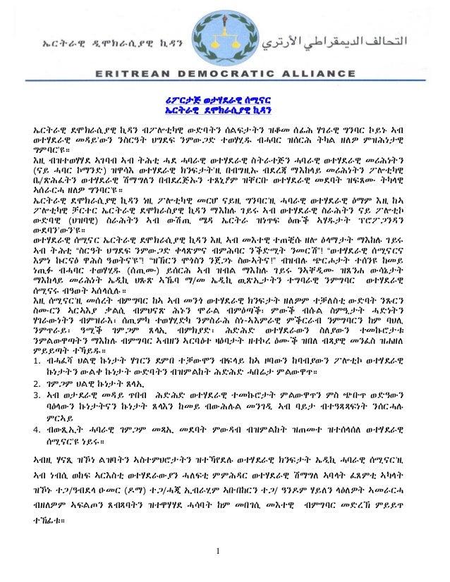 News eda-eritrea