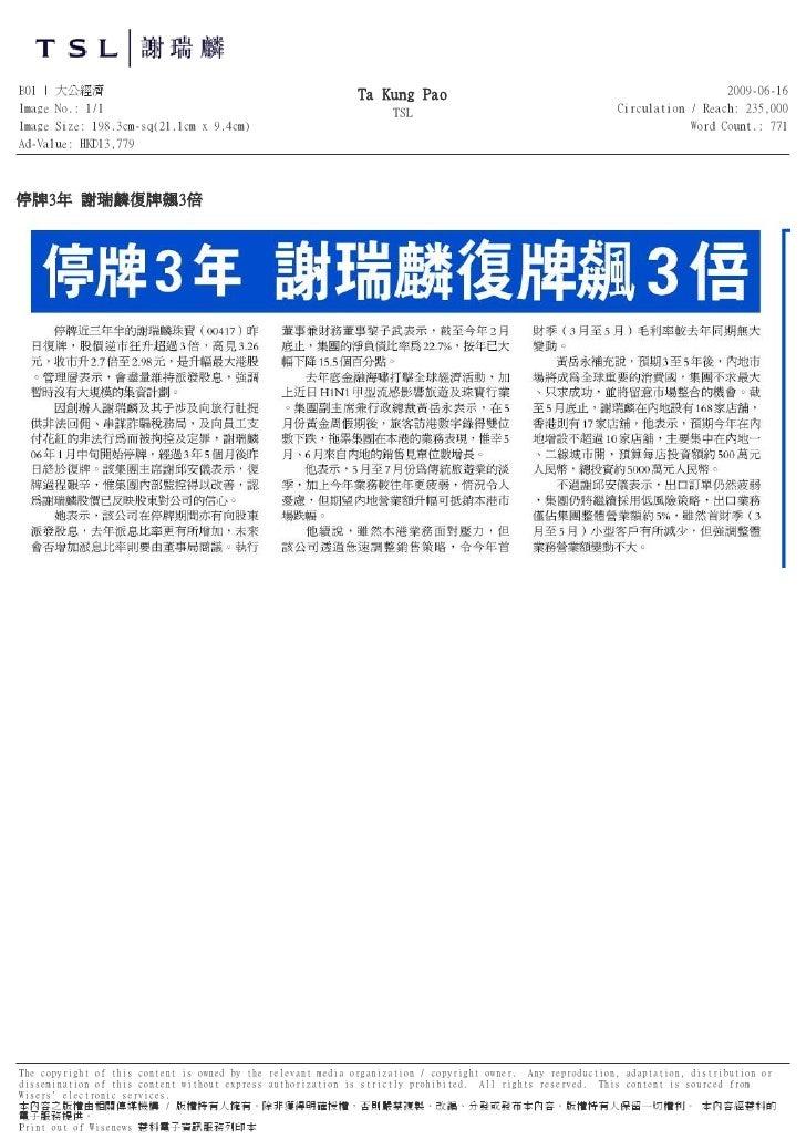 B01 | 大公經濟                                                   Ta Kung Pao                                                  ...