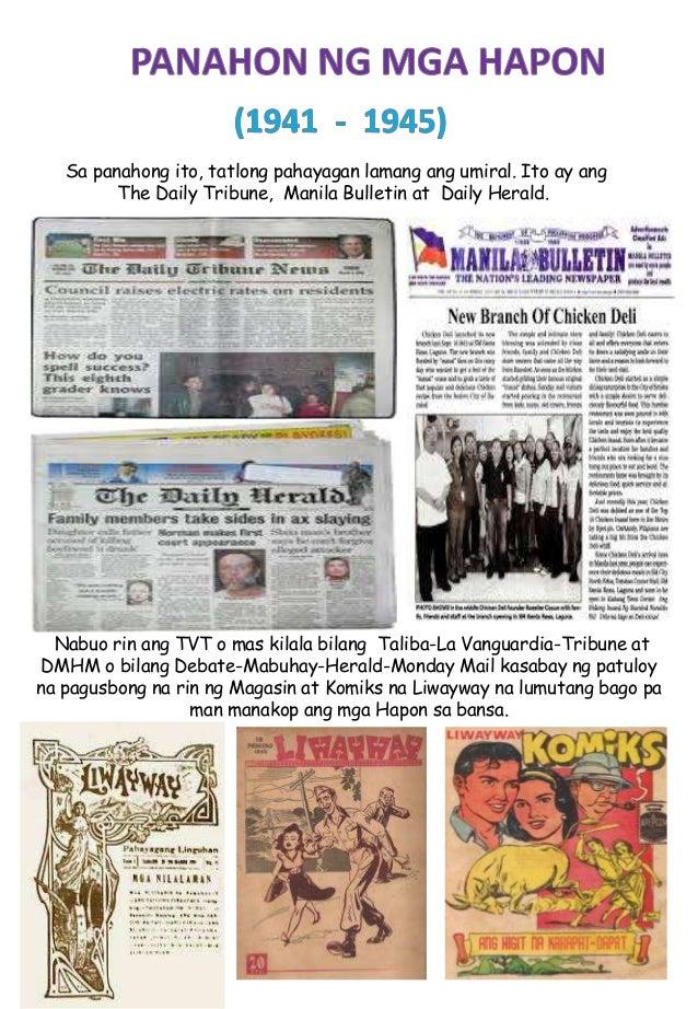 kasaysayan ng komiks Tunay na hindi mapigilan si june mar fajardo maging sa paggawa ng  kasaysayan sa philippine basketball association.