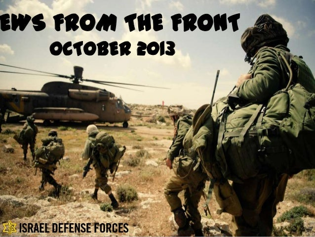 IDF News from the Front: October 2013