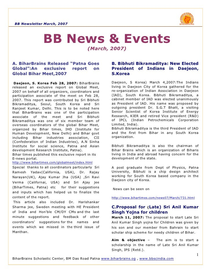BB Newsletter March, 2007                       BB News & Events                                             (March, 2007)...