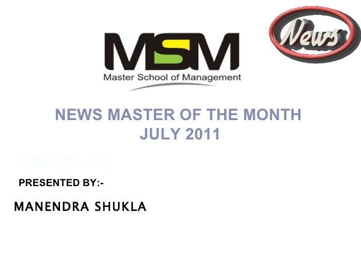 News master july