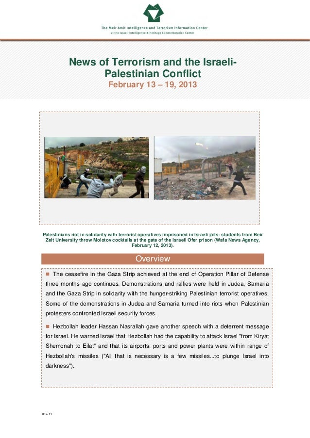 News of terrorism and the israeli palestinian conflict