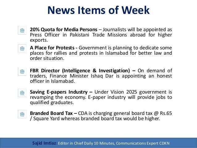 News of Week
