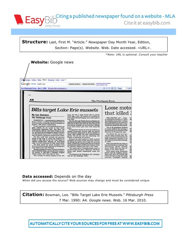 How To Write A Good How to cite a newspaper article mla