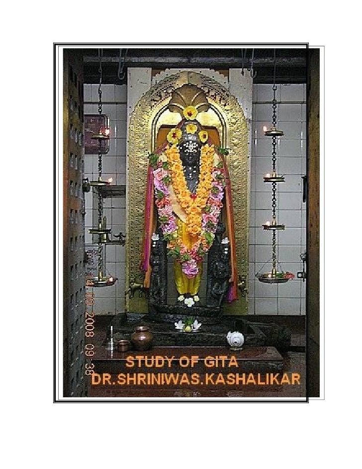 New Study Of Bhagavad Gita Dec 22 Dr Shriniwas Janardan Kashalikar