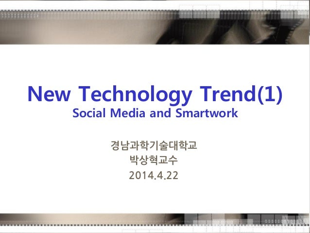 New Technology Trend(1) Social Media and Smartwork 경남과학기술대학교 박상혁교수 2014.4.22