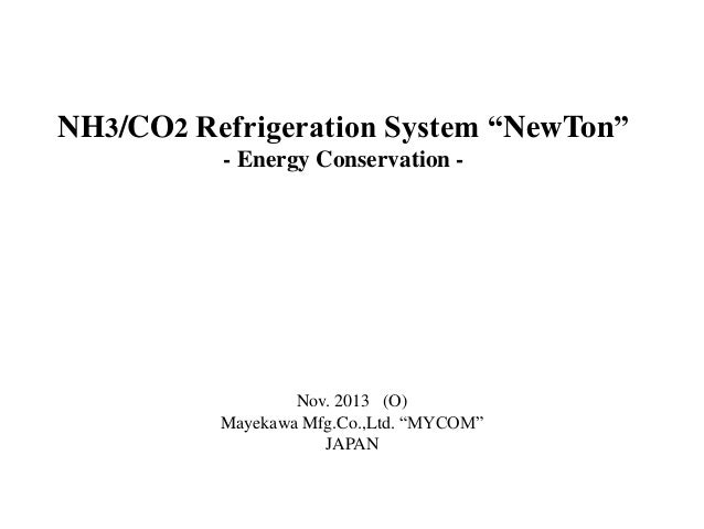 "NH3/CO2 Refrigeration System ""NewTon"" - Energy Conservation - Nov. 2013 (O) Mayekawa Mfg.Co.,Ltd. ""MYCOM"" JAPAN"