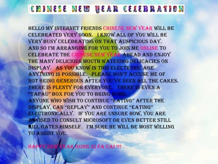 New Year Celebration   Dc
