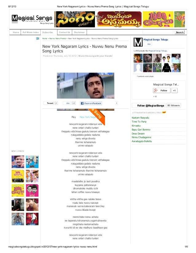 8/12/13  Home  New York Nagaram Lyrics - Nuvvu Nenu Prema Song Lyrics   Magical Songs Telugu  Full Movie Index  Subscribe ...