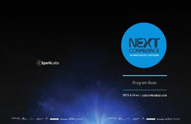 Program Book 2013.6.14 (Fri) | COEX컨퍼런스룸(남) 401호