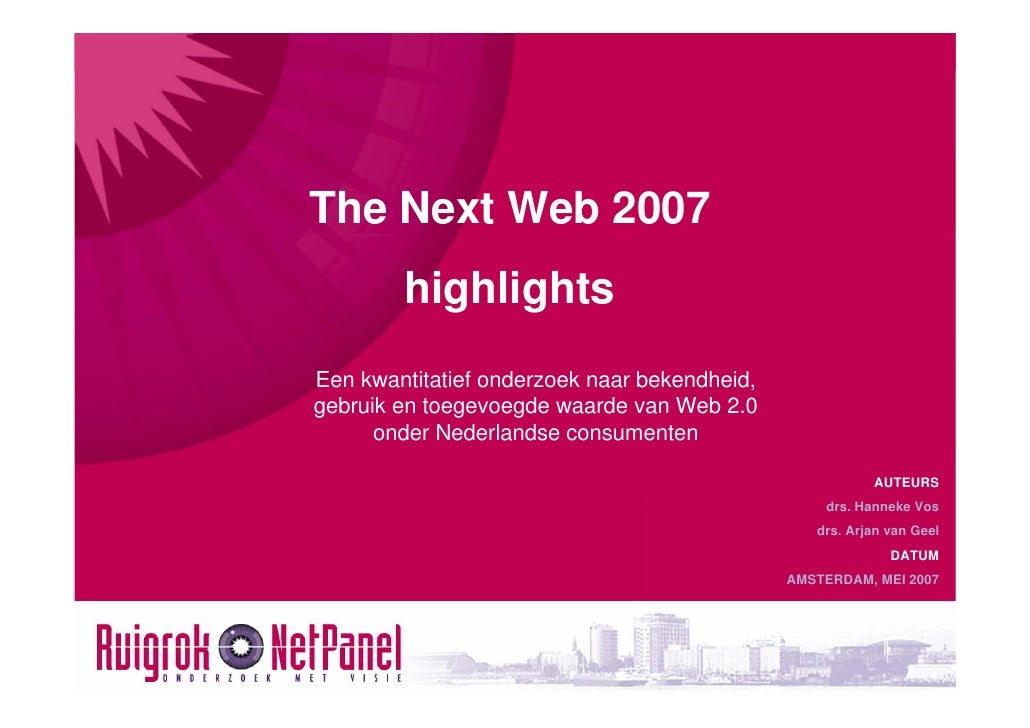 Web2.0 2007