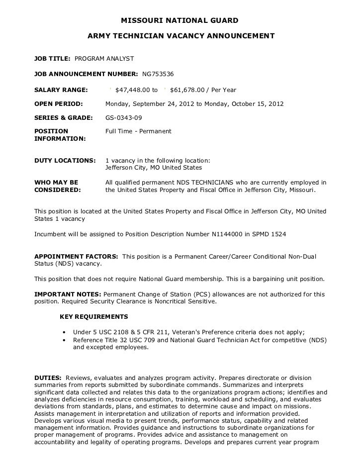 #NG753536 (Program Analyst GS-09, Jefferson City, MO) (Army NDS vacancy)
