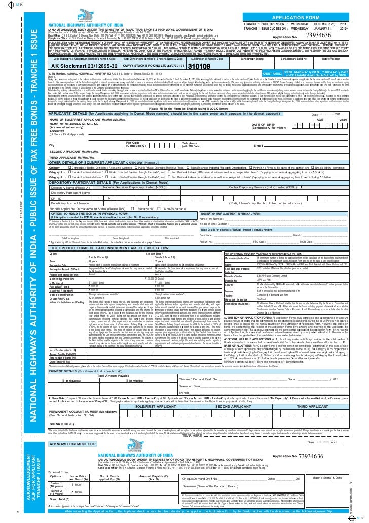Nhai tax free bond application form