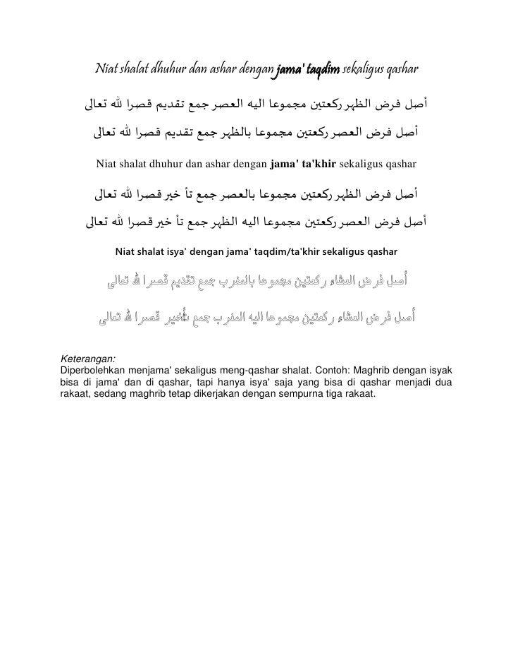 Niat shalat dhuhur dan ashar dengan jama taqdim sekaligus qashar     أصل فرض الظهر ركعتين مجموعا اليه العصر جمع تقديم قصر...