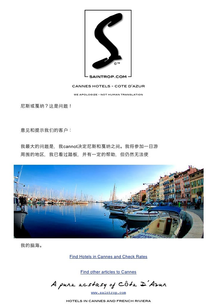 cannes hotels - cote d'azur         we apologize - not human translation        cannot          Find Hotels in Cannes and ...
