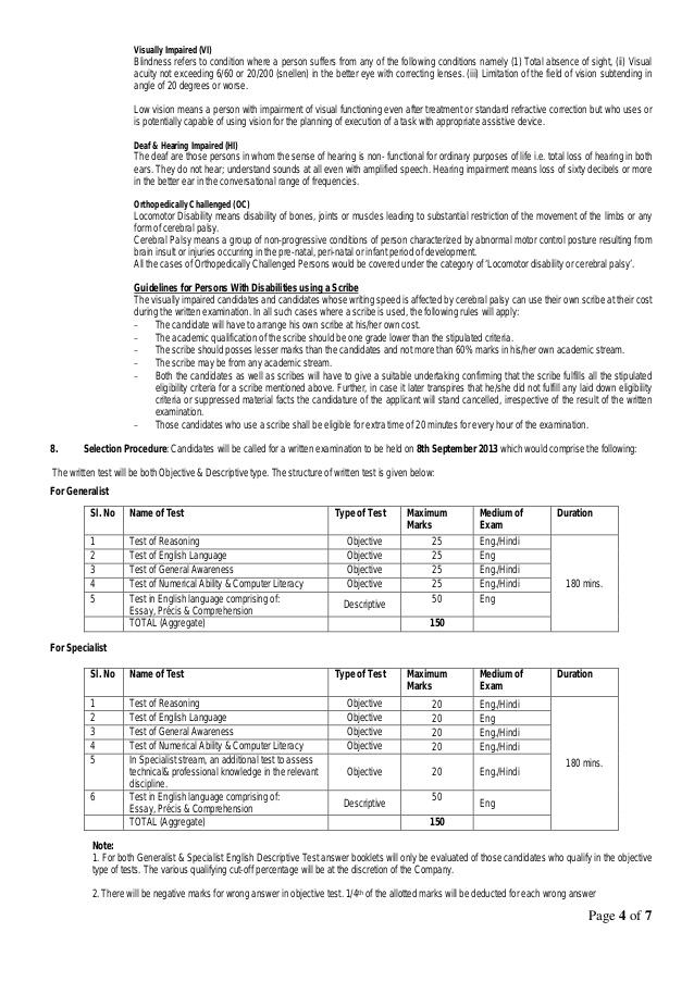 form 4 english speech essay