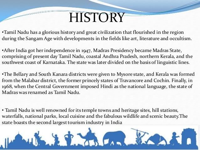 history of tamil nadu pdf
