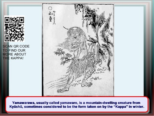 Nielsen inquiry lp_ppt_japanese printmaking images