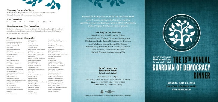 New Israel Fund (NIF) Guardian of Democracy Invitation 2012