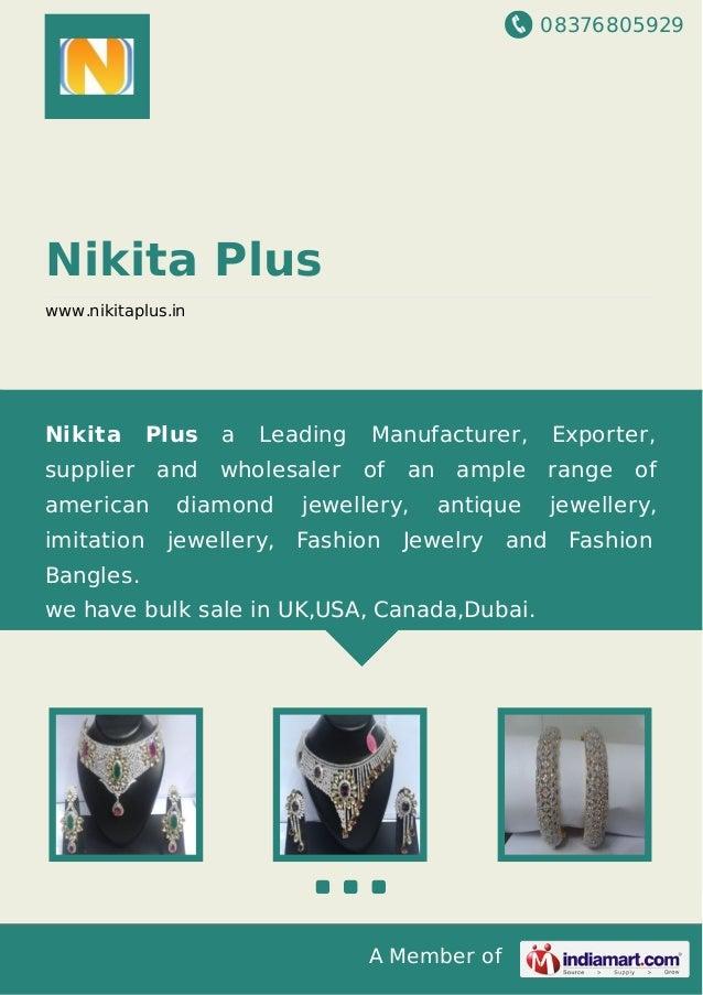 Nikita plus(1)