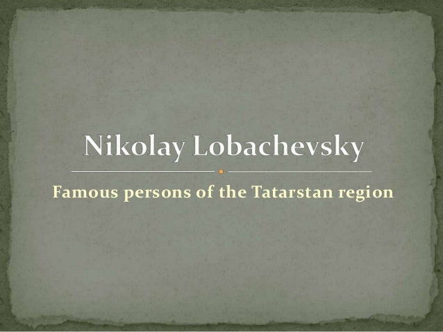 Famous persons of the Tatarstan region