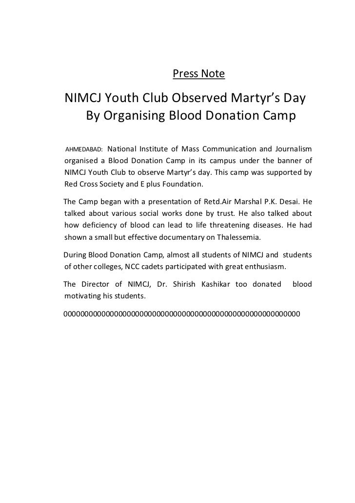 Press NoteNIMCJ Youth Club Observed Martyr's Day   By Organising Blood Donation CampAHMEDABAD:  National Institute of Mass...