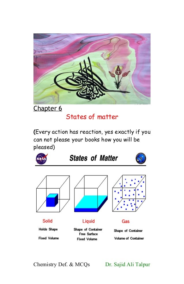 Definitions and MCQs of Ninth Class Chemistry (states of matter)