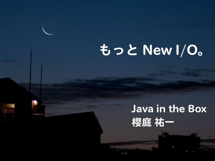 もっと New I/O。   Java in the Box   櫻庭 祐一